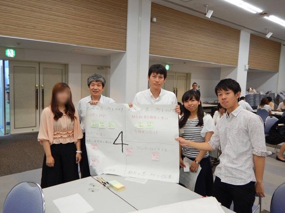 グループ4-集合(修正).jpg